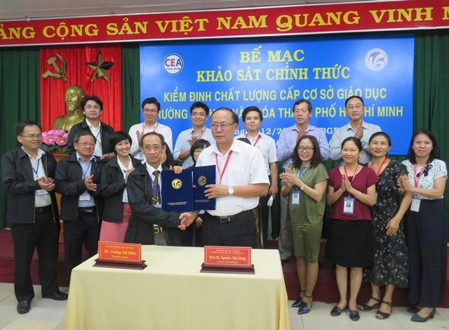 Bế mạc đợt khảo sát chính thức kiểm định chất lượng cấp cơ sở Trường Đại học Văn hóa TP. Hồ Chí Minh